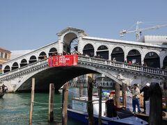 カタール航空Cクラスで行くイタリア周遊旅行 7 ベネチア(1)