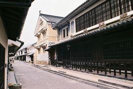 伊予・内子 木蝋で栄えた江戸時代の宿場町をぶらぶら歩き旅-1