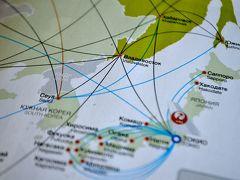 日本に一番近いヨーロッパ、ウラジオストクの旅 Part 2 - S7航空 成田→ウラジオストク
