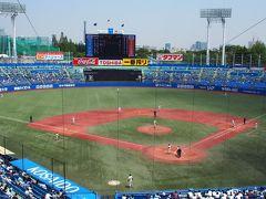 東京六大学野球観戦 主役の選手たちも、陰で支える応援団も、気温も、辛いものも、すべてアツイ!!