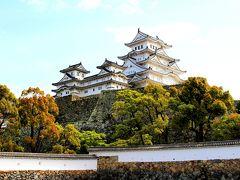 3泊4日で大阪~神戸~姫路(姫路城)