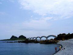 台東の三仙台へ行ってきました。