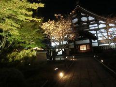 京都での同窓会(夜の祇園・八坂神社)