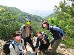 2016GW 六甲山/有馬温泉1Dayトリップ 六甲山最高峰は二つある??