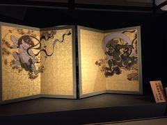 京都・奈良2日間(京都編)