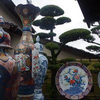 佐賀県有田町 陶器市開催中のやきものの街・有田を散策(2016年5月)