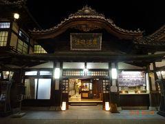小倉松山フェリーで松山へ ③道後温泉と松山市内観光