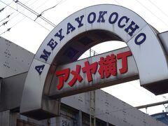 ぷらっと新宿(中編)
