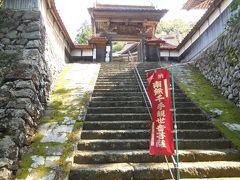 鳥取市の古刹である摩尼寺を参拝