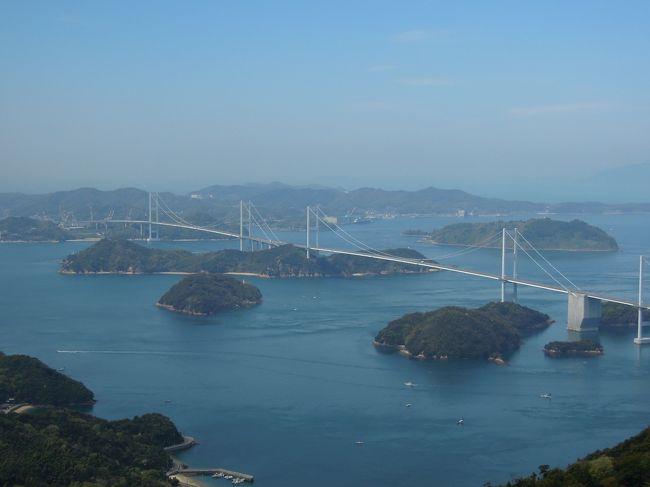 愛媛2日目は、しまなみ海道ドライブ。<br />展望台からの眺めも素晴らしかったし、素敵な出会いもありました。