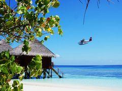 I'm home Maldives!!! @Mirihi Island Resort Pt.1