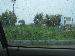 行きは大渋滞、帰りは嵐。小名浜