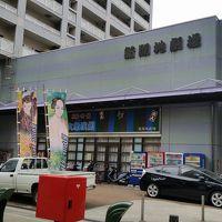 神戸駅から新開地までレトロな神戸下町めぐり