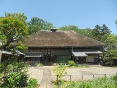 2016年5月GW 埼玉千葉の旅(7) 千葉県北部 旧吉田家住宅・徳川家松戸戸定邸など