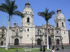 南米の13日間世界遺産巡り(その2)リマ市内観光編