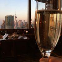 JAL特典航空券で行く 初めての上海 *4 ソフィテル上海ハイランドに宿泊編~Life is Magnifique