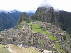 南米の13日間世界遺産巡り(その8)マチュピチュ観光編
