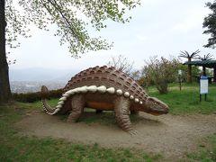 春の長野旅行!恐竜公園・城山動物園・丹霞峡~3歳&生後4か月連れ~