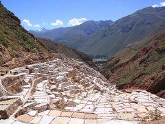 南米の13日間世界遺産巡り(その9)マラスの塩田観光とリマへの移動編