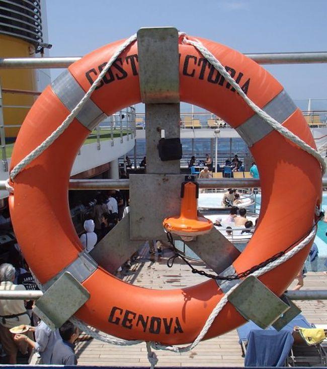 HISのチャータークルーズで、コスタビクトリアに乗船しました。<br />5/2 横浜出港<br />5/3 終日航海<br />5/4 韓国・済州島<br />5/5 長崎・佐世保<br />5/6 奄美大島<br />5/7 終日航海<br />5/8 横浜着<br />というスケジュールです。
