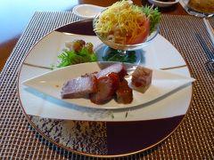 優雅な春の横浜を楽しむ旅♪ Vol5 ☆横浜ロイヤルパークホテル:中華料理「皇苑」 優雅なディナー♪
