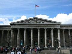 イギリス たてもの見物旅行 その9 ロンドン