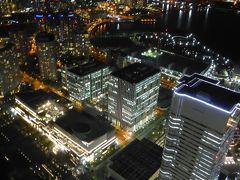 優雅な春の横浜を楽しむ旅♪ Vol6 ☆横浜ロイヤルパークホテル:クラブ・ザ・ランドマークフロア「コーナーダブルルーム」から美しい夜景♪