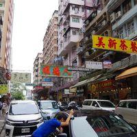 最高のお天気に恵まれた、母娘のスイス旅行 Vol.1-トランジットを利用して初めての香港の街を満喫♪