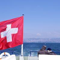 最高のお天気に恵まれた、母娘のスイス旅行 Vol.2-ミネラルウォーター、Evianの源泉の街へ (なかなか目的地のスイスに辿り着かない^^;)