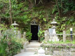 気軽に神奈川名所巡り、江の島と田谷の洞窟(4日目)