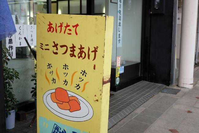 GWとも言えない最後の土日。<br />取り敢えず行ったことない富山に決定。<br />ホタルイカの沖漬け大好き。<br />レンタカーも借りなかったので、ずーっと富山駅周辺をウロウロ。<br />たまにはこんなんもいっか。<br />富山駅だけで、食べたいもの制覇できちゃったしね。