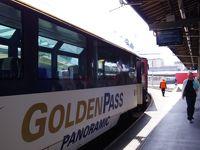 最高のお天気に恵まれた、母娘のスイス旅行 Vol.5-ほぼ貸切状態のゴールデンパスライン一等車に乗っての移動日