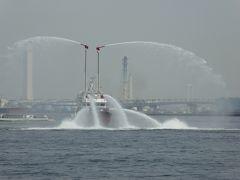 優雅な春の横浜を楽しむ旅♪ Vol12 ☆山下公園「スプリングフェア2016」:海上保安庁の海上噴水ショー♪