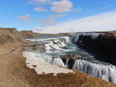 2016年ゴールデンウィーク旅行はアイスランドへ 2?2 〜ゴールデンサークルツアー後編〜