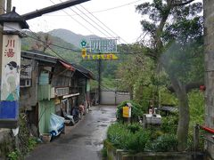 【台湾:台北】 中部横断ドライブ旅�〜台湾最終日は紗帽山(行義路)温泉に寄り、檳榔に初挑戦