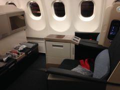 オーシャニア・リビエラ地中海クルーズ vol .1 ターキッシュエアラインズビジネスクラスで飛んでイスタンブールへ!