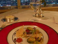 優雅な春の横浜を楽しむ旅♪ Vol15 ☆横浜ロイヤルパークホテル:フランス料理「ルシェール」 優雅なディナー♪