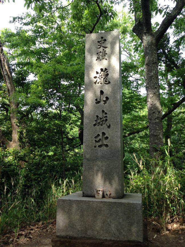 六甲山ウォーキング:新神戸駅~城山~鍋蓋山~(縦走コース)~菊水山~湊山温泉