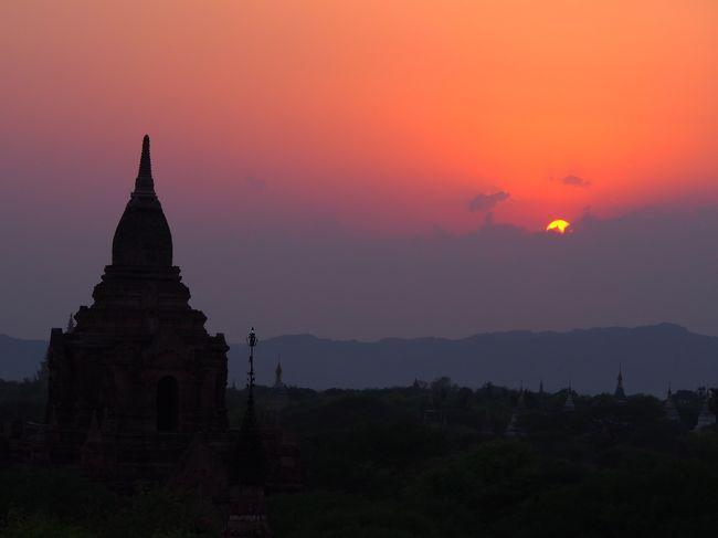 ミンガラバー!<br /><br />GWにミャンマーへ旅行してきました。「何故ミャンマーなの?」ってよく聞かれたんだけど、NLDが政権奪取して本格的な民主化が始まったいま、ミャンマーはいま行かなくてはならないところ。アジア最後のフロンティアと呼ばれるミャンマーは、観光ズレする前に行くべきなのだ…という訳でもなく、来たことがなかったので何となく、というのが本音。結論を言うと、いま行くべきというわけでもない(笑)。バガンを除いては(理由は後述)。