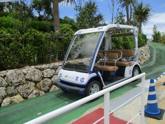 犬は羽田空港ペットホテルでお留守番。土日で行った沖縄旅行、一日目はレンタカーで駆ける。