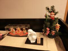 GWは箱根でのんびり過ごしました~かまぼこの里、TJK箱根の森、強羅公園など~
