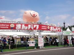 まんパクを堪能(立川◆昭和記念公園◆)2016