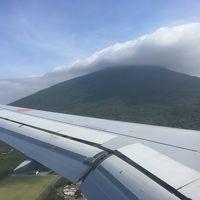 伊豆諸島2日間(八丈島編)