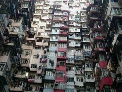 I LOVE HK 2016 香港