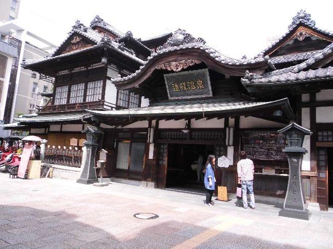 JR西日本の「松山・広島割引きっぷ」を使っての二泊三日の旅。<br />松山で「坊っちゃん列車」を堪能し、道後温泉に宿泊する。<br /><br /> http://ks5224.fc2web.com/ky00hp/ky-32-1.html