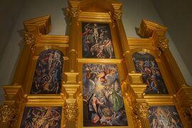 大塚国際美術館⑤ B3F ルネサンス(フェルメール、エル・グレコ)