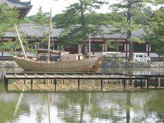 南千住から京都奈良まで 北大路魯山人の墓所と生誕地を訪ねて