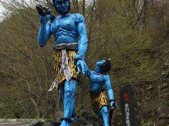 今再び、北海道二泊三日 ① 登別温泉と藻岩山、そして ジンギスカン