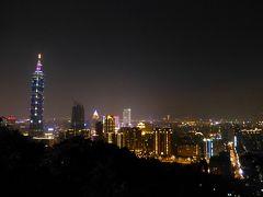 【2016年台湾】歩き回る台湾一人旅 1日目-2      松山文創園区、国父紀念館、象山