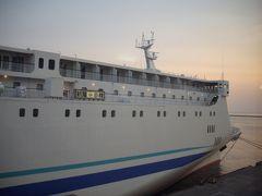 北海道・青森の桜旅 1 出航(新潟港)と小樽の桜